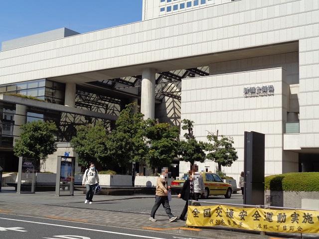 京王線「初台駅」周辺