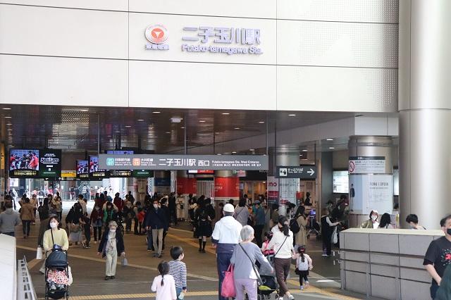 東急田園都市線・二子玉川駅