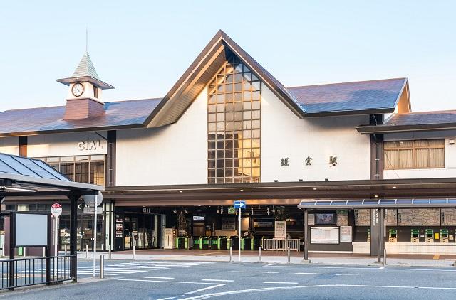 JR横須賀線「鎌倉駅」