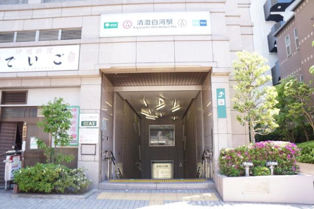 都営大江戸線清澄白河駅