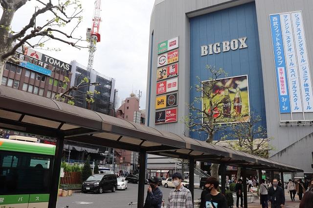 高田馬場駅すぐにある商業施設「BIG BOX」