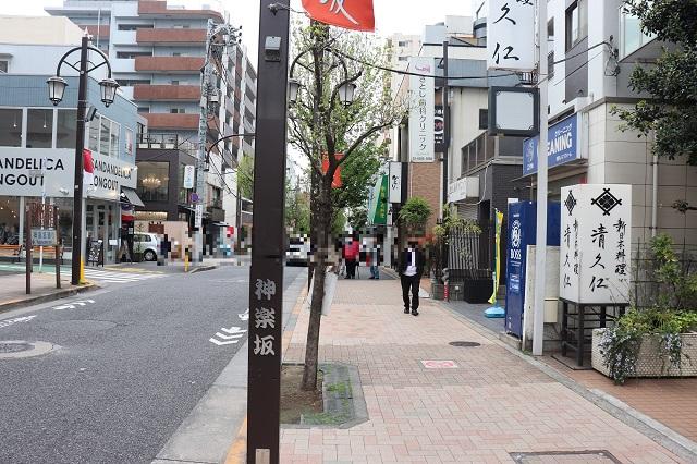 神楽坂駅周辺