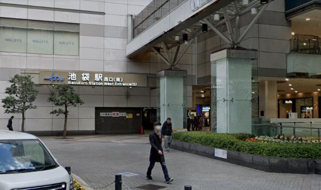 東武東上線「池袋駅」の周辺情報