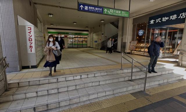 東武東上線「川越駅」の周辺情報
