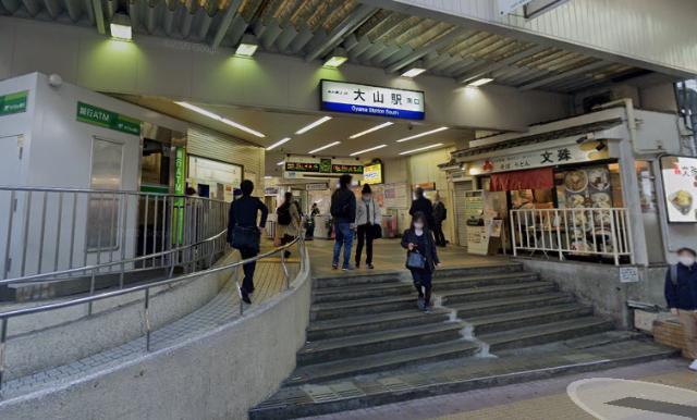 東武東上線「大山駅」の周辺情報