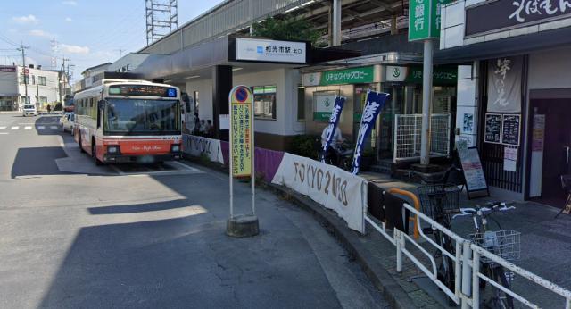 東武東上線「和光市駅」の周辺情報