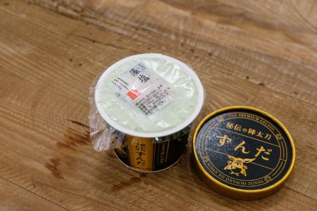 アイスマン福留さんオススメ通販アイス5選!人気ご当地アイスクリームをお取り寄せしよう ずんだジェラート『秘伝の陣太刀』セット(4個入り) 2,900円(税込)|房蔵總本舗