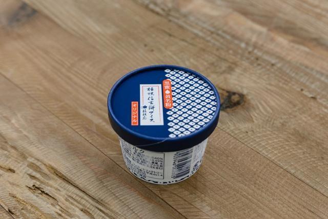 アイスマン福留さんオススメ通販アイス5選!人気ご当地アイスクリームをお取り寄せしよう 桔梗信玄餅アイス(8個入り) 2,592円(税込)|桔梗屋
