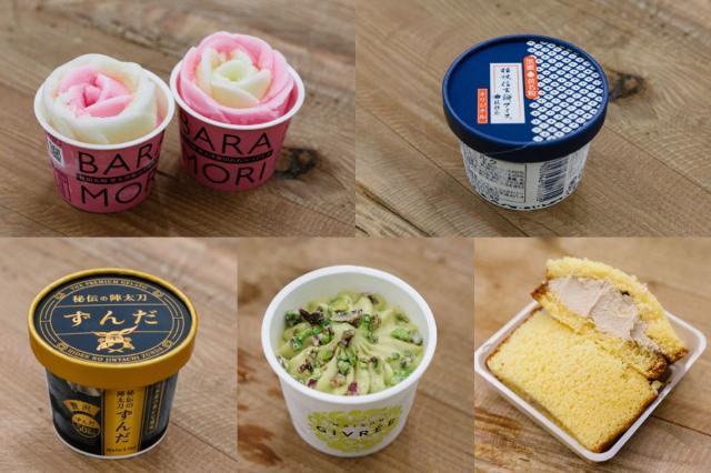 アイスマン福留さんオススメ通販アイス5選!人気ご当地アイスクリームをお取り寄せしよう