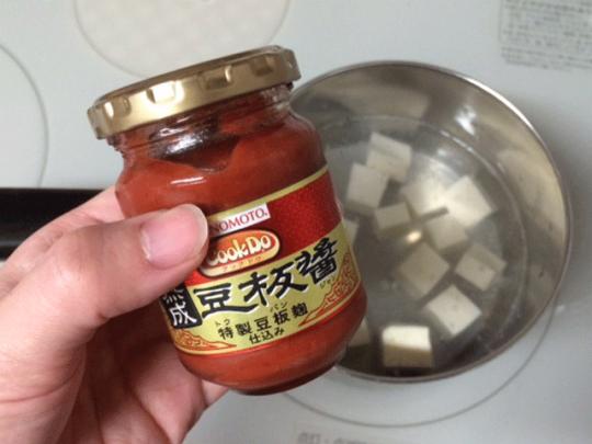 最後に挑戦した調味料は、豆板醤